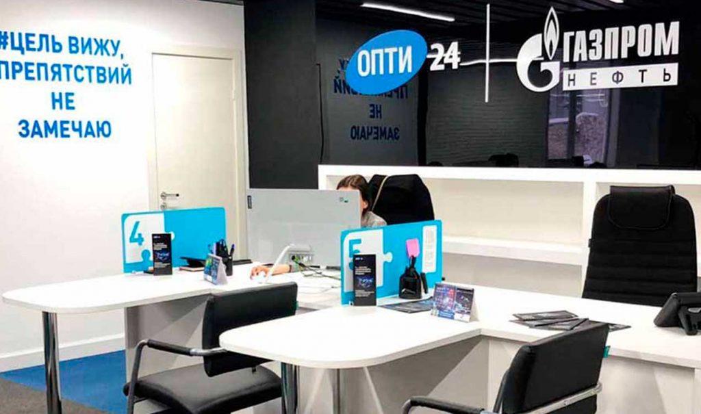 В Республике Башкортостан открыт офис продаж «ОПТИ 24»