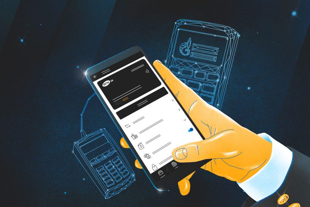 Как цифровая платформа «ОПТИ 24» повысит эффективность логистического бизнеса